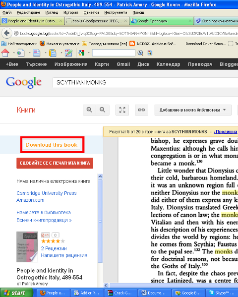 how to download book from google in firefox web browser screenshot