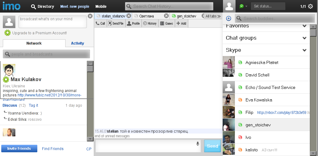 skype via web page / use web skype client imo.im - nice web skype chat and skype calls