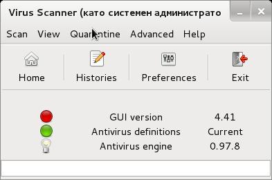Linux desktop graphical program to scan for-viruses ClamTK clamav frontend application