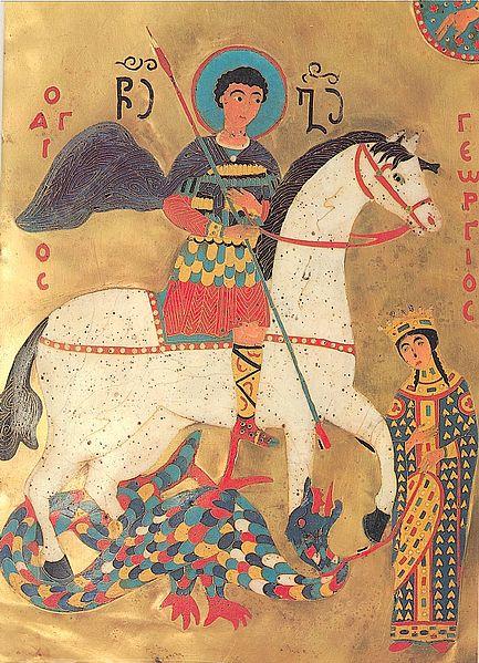 St. George Enamel icon Georgia 12th century