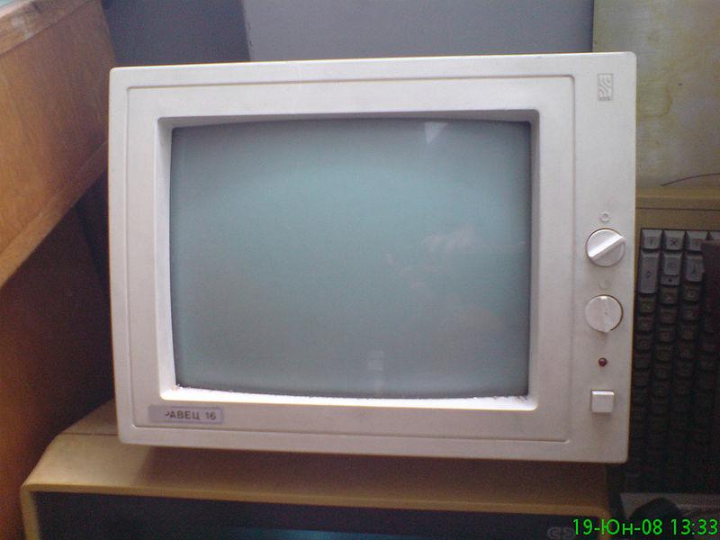 Pravetz 16 Bulgarian computer monitor photograph