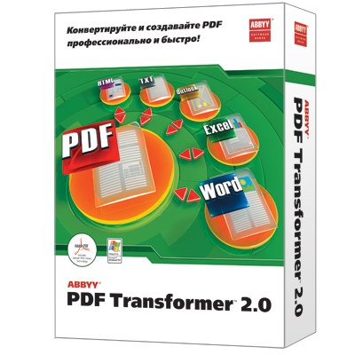 How to convert PDF to DOC on Microsoft Windows XP, MS Windows 7, Win Vista convert PDF to MS DOC 2003, ABBYY Covert Page