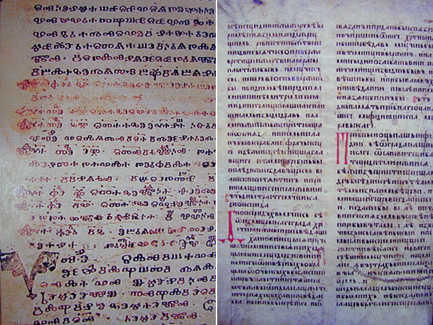 Asemanievo Gospel from the end of X-th XI century Glagolic and cyrillic letters
