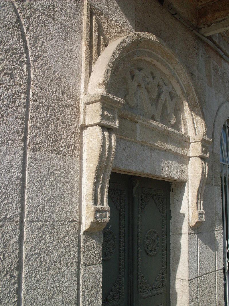 Balchik_old_townhouse_1871_-_door_detail