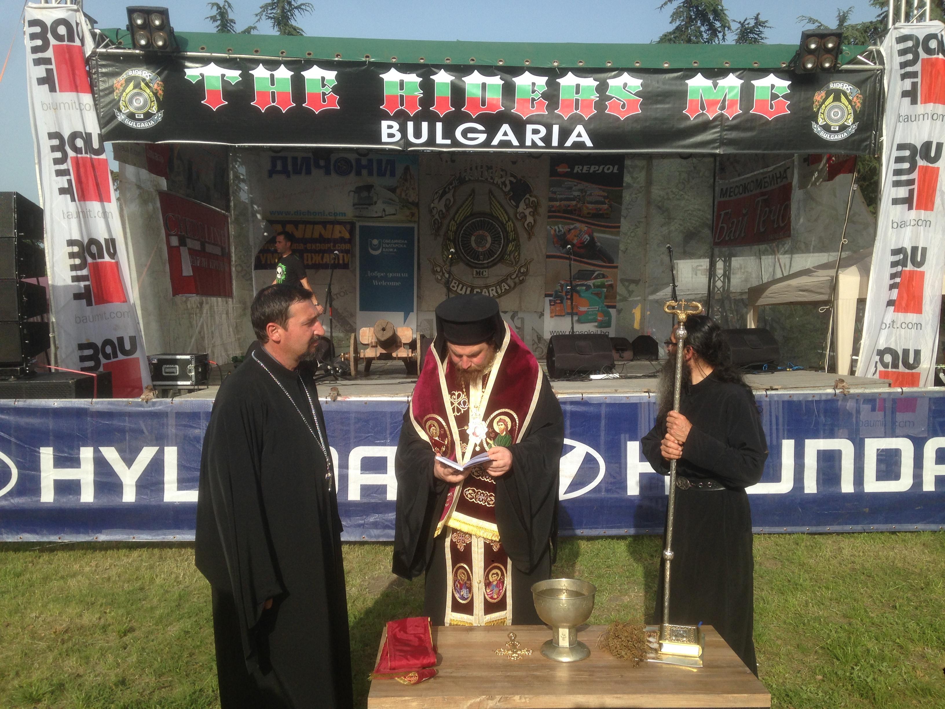 Bishop_Ierotey_Ksakovof_Agathopol-Bishop-of-Bulgarian-Orthodox-Church_Moto-rocker-feast-Bakadjika-2017