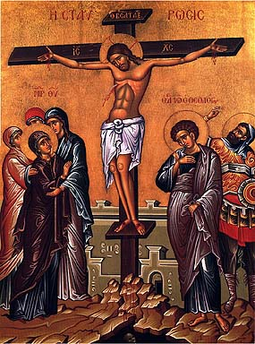 Crucifixion_of_our_Lord_Jesus-Christ-the-gipsy-legends-about-the-nails-that-pierced-the-body-of-our-Lord-and-saviour