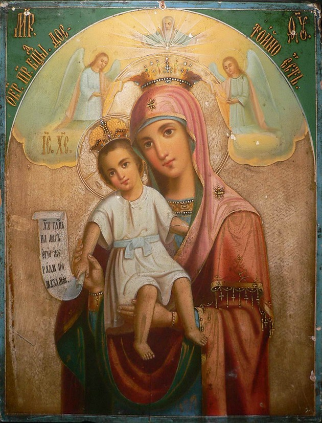 Dostojno_est_It-is-truly-meet-orthodox_icon