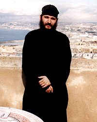 Bishop Episkop Andrei Vikarni Bishop Episkop Remezianski photo
