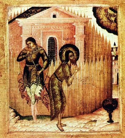 Execution_of_John_the_Baptist_orthodox-icon