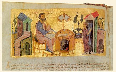 Great-Canon-of-Saint-Andrew-Crete-manuscript-XII-century-Moscow