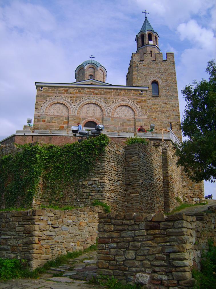 History-of-Bulgarian-Patriarchy-Patriarshia-of-Tarnovo