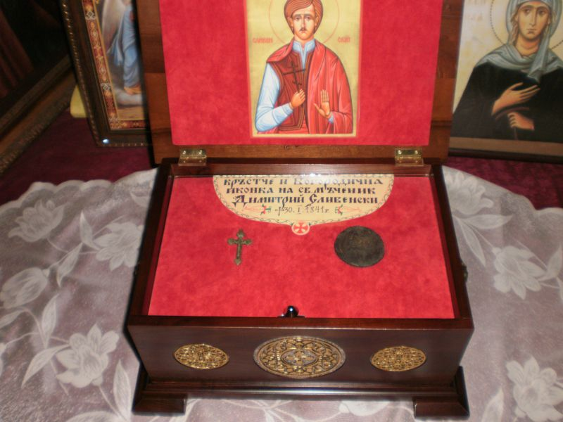 Holy-Relics-saint-Demetrius-of-Sliven-new-martyr