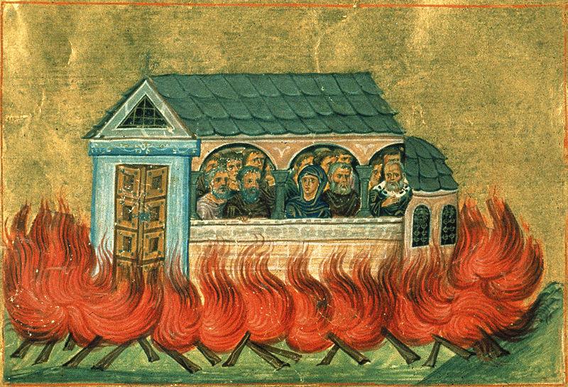 Holy martyrs of Nicomedia Menologion of Basil II orthodox christian icon