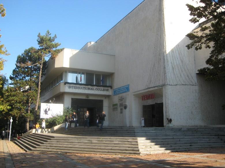 International University College - one of top prestigious colleges in Eastern Europe