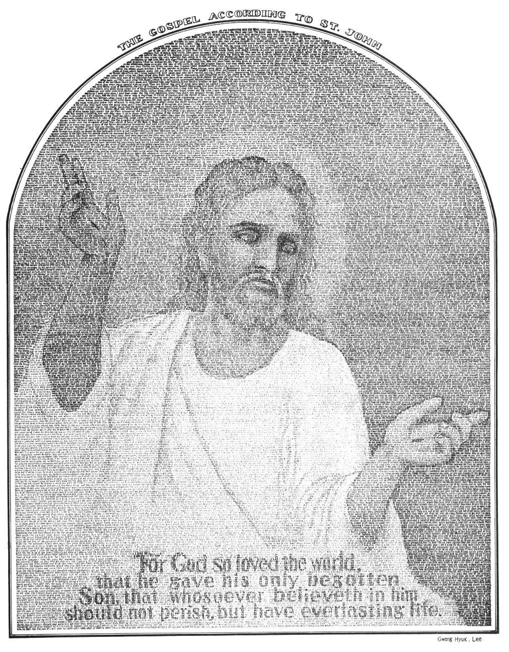 Jesus-Christ-loves-the-world-ascii-art