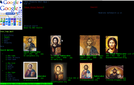Jesus Christ Pantocrator Orthodox icon google image search screenshot Debian Squeeze Linux