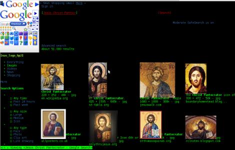 Jesus Christ Pantocrator Orthodox icon google image search screenshot Debian Squeeze Linux