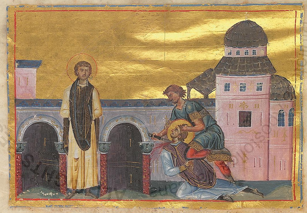 Marcian_and_Martyrius_the_notaries_of_Constantinople-circa-355AD.