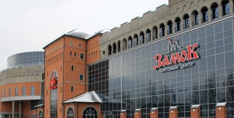Minsk ZamyK Trade Center Korona one of most modern Minsk Buildings