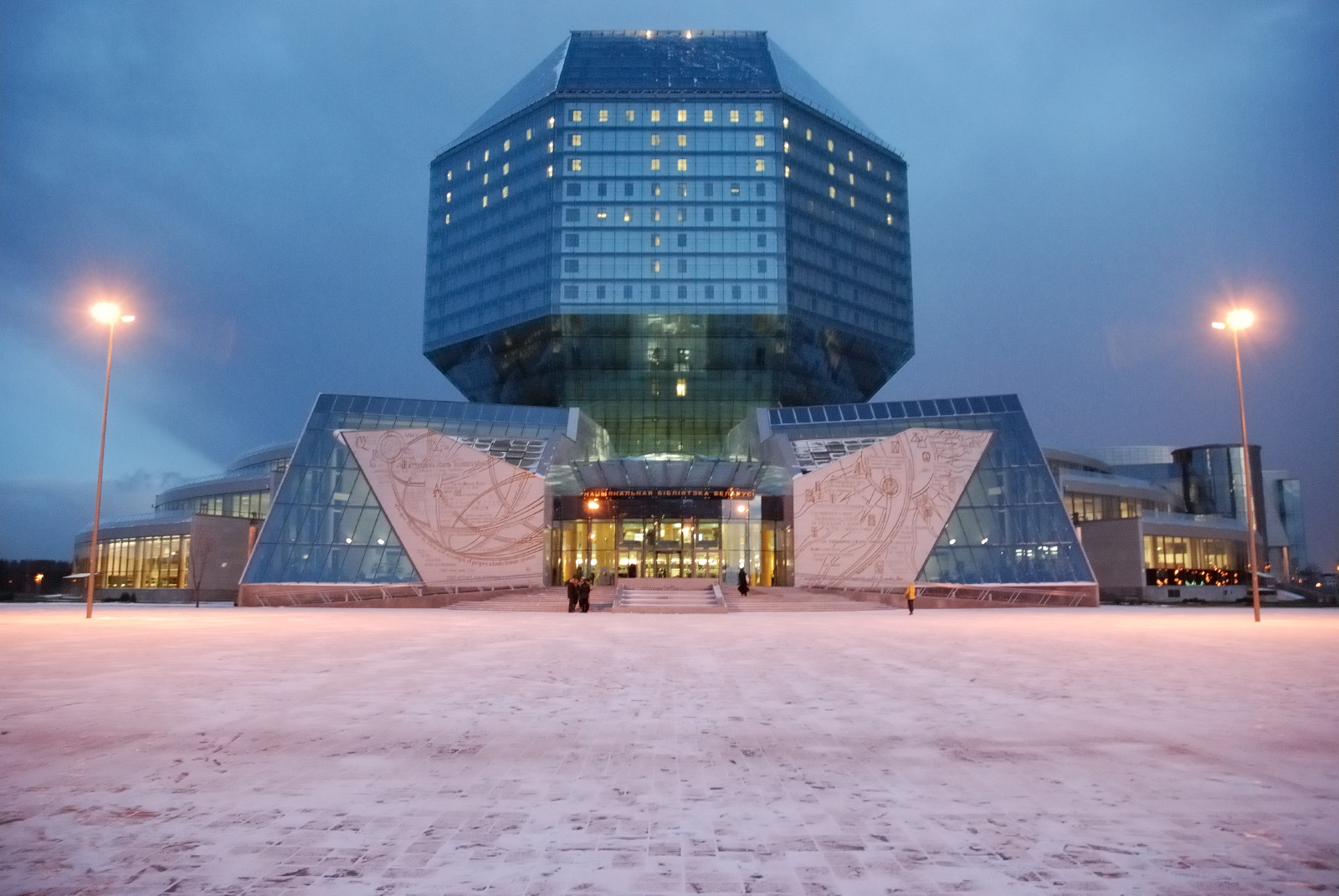 New National library awesome building Belarus Minsk