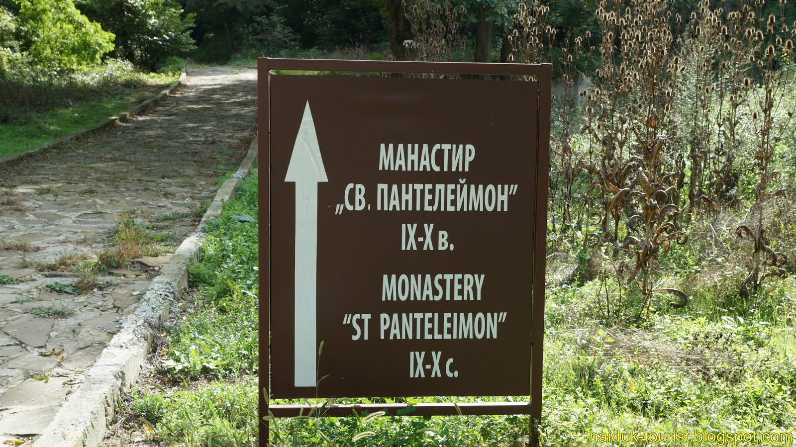 Patleina-monastery-signature