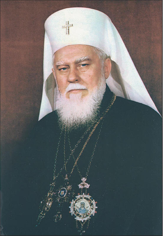 Patriarch Maxim in his early patriarchate years picture