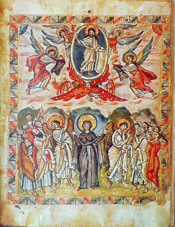 Rabula-Gospels-Fol-13-Ascension-of-Jesus-Christ-oldest-icon-of-ascension-6th-century