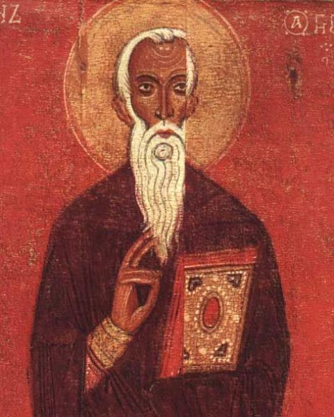 Saint-Antepas-of-Pergam-mentioned-on-Book-of-Relevation-by-saint_John-the-apostle
