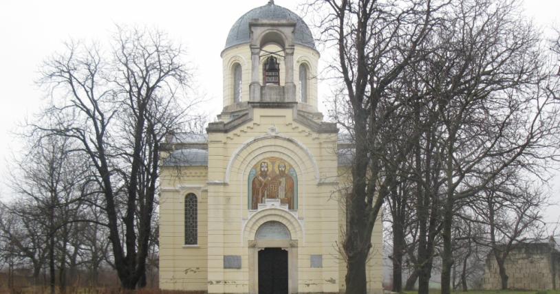 Saint-Cyril-and-Methodius-Cathedral-Memorial-Church-Veliki-Preslav