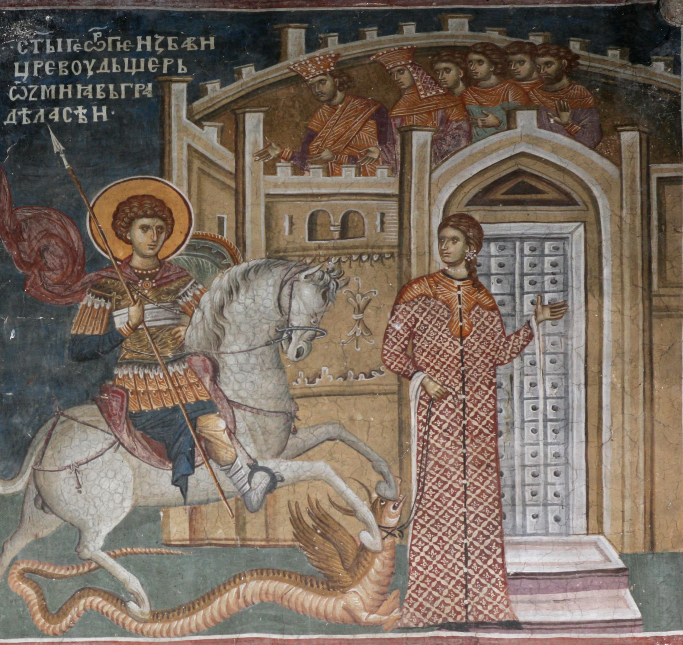 Saint-George-The_Miracle-saving-of-princess-from-the-Dragon-Decani_monastery_Serbia_Circa-14-century