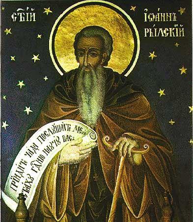 Saint-Ioann_John_of_Rila_Rylsky_icon