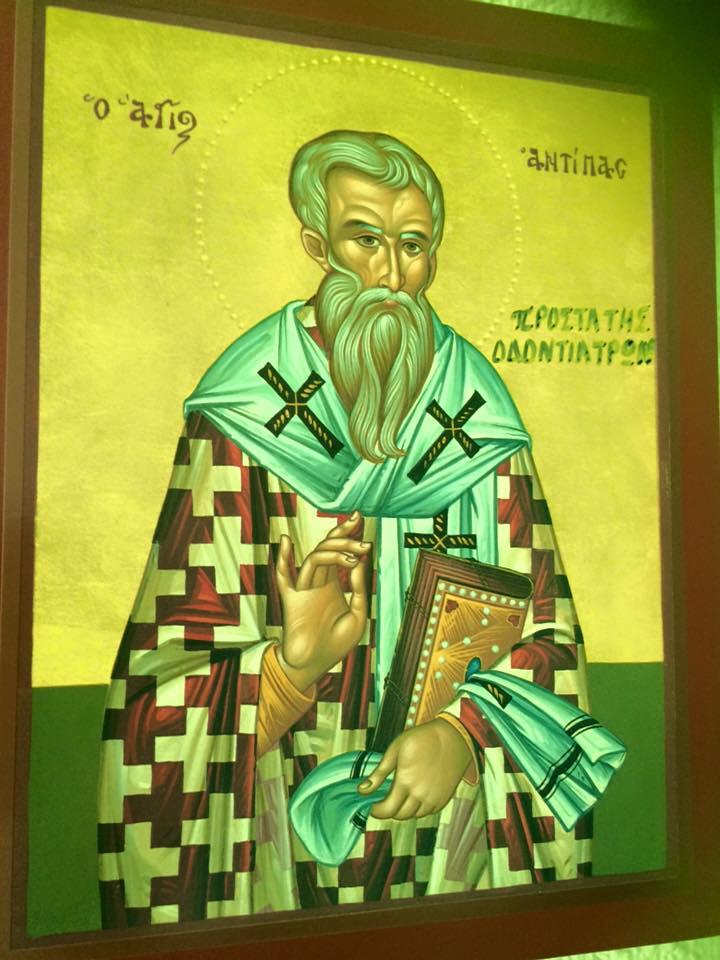 Saint-Martyr-Antipas-of_Pergamum