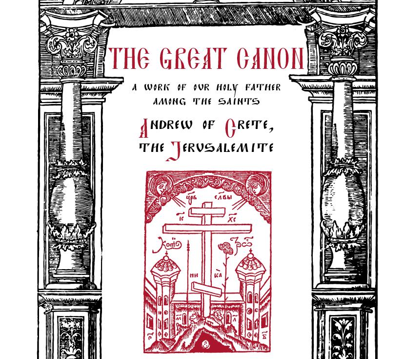 Saint_Andrew_of_Crete-book-cover