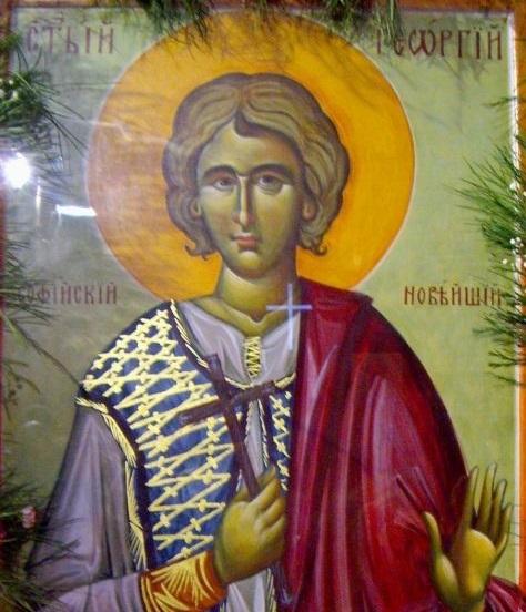 Saint_Georgi-naj-novi_Sofijski