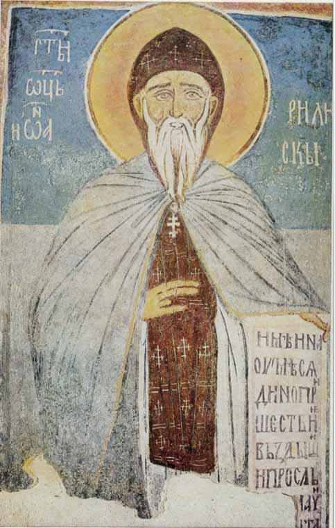 Saint_Ivan_Rilski_Zemen-ikona