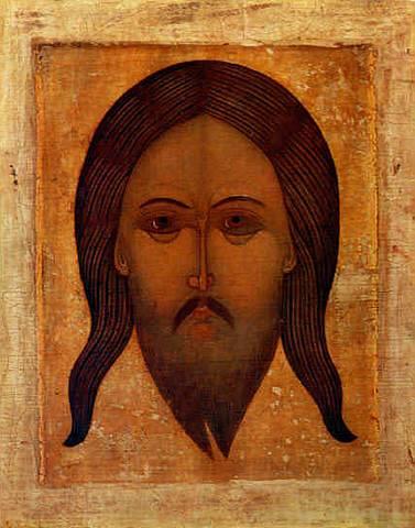 Saviour-Wet-Beard-Spas_Mokraya_Brada_ikona-Russian-icon