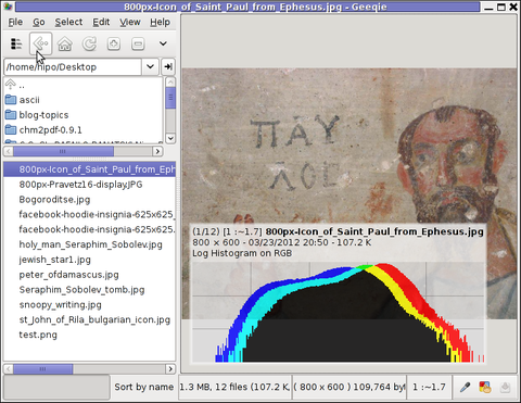 GQview Debian linux screenshot ancient icon of saint Paul from Ephesus
