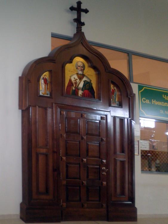 Sheremetevo_airport_Saint_Nicolas_Eastern_Orthodox-Chapel