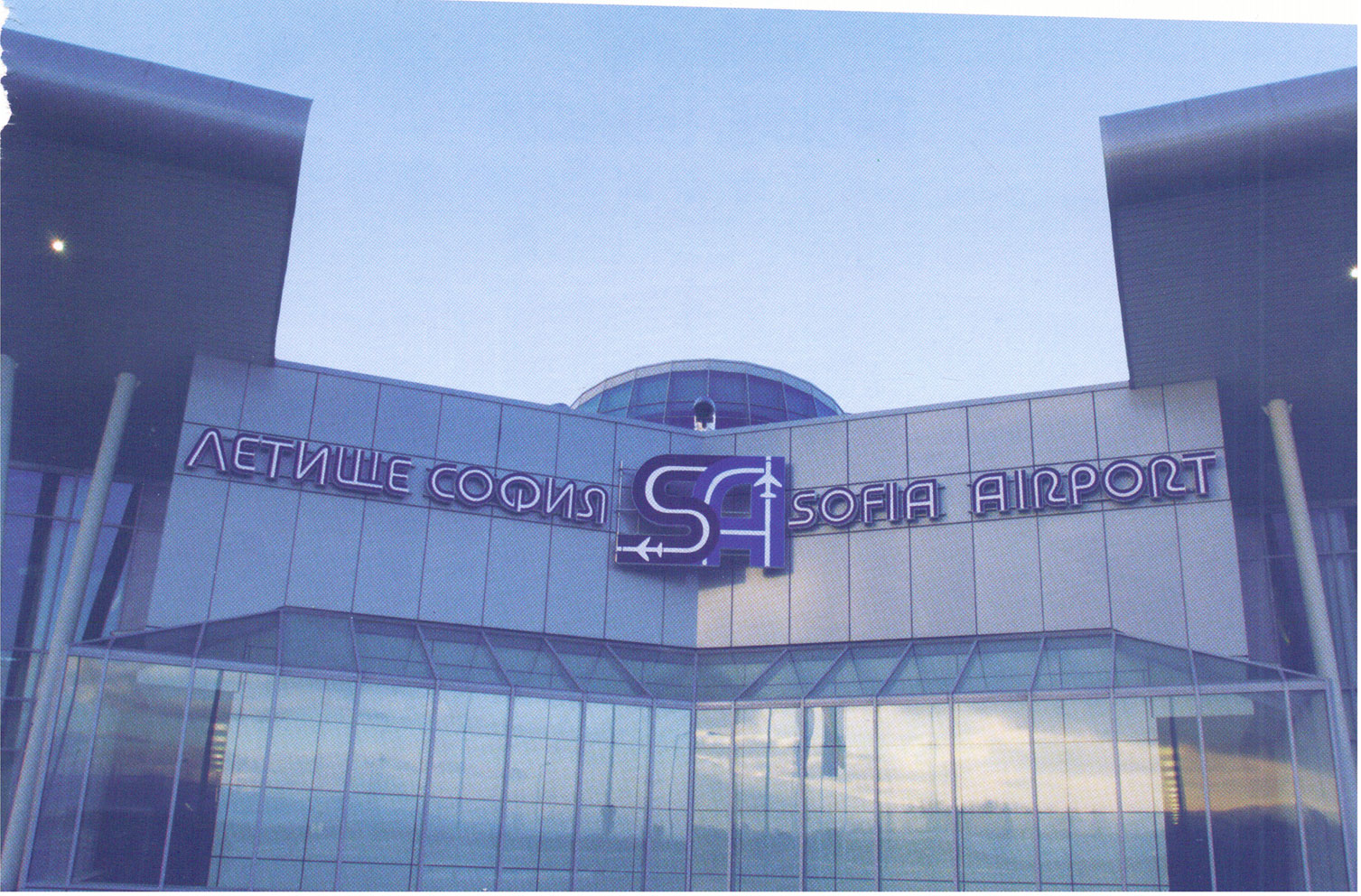 Sofia airport SA logo and building Terminal 2