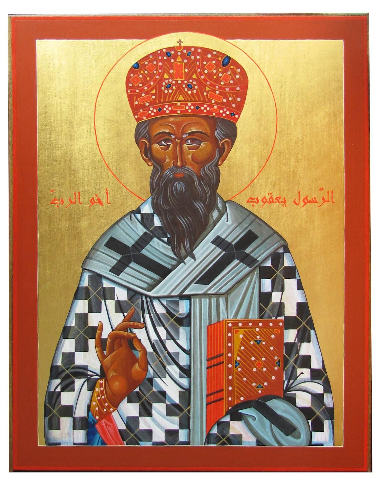 St. James Orthodox icon window to heaven Anna Edelman
