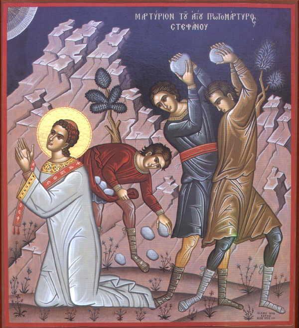 Saint Stephen Martyrdom Orthodox Christian Icon