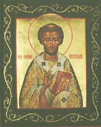 saint Willibrord Dutch ( Huesstege ) Orthodox icon