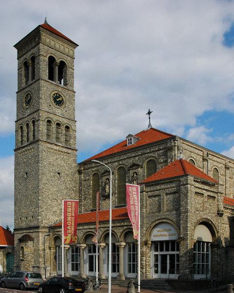 Steentjeskerk church Eindhoven Holland architecture like Orthodox Church