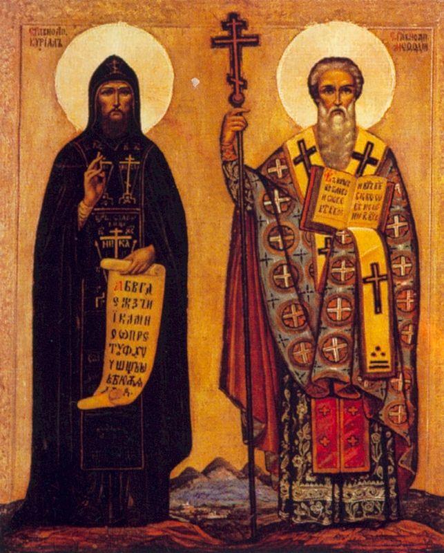 Sveti_Sveti-Saints_Kyril-i-Metodij