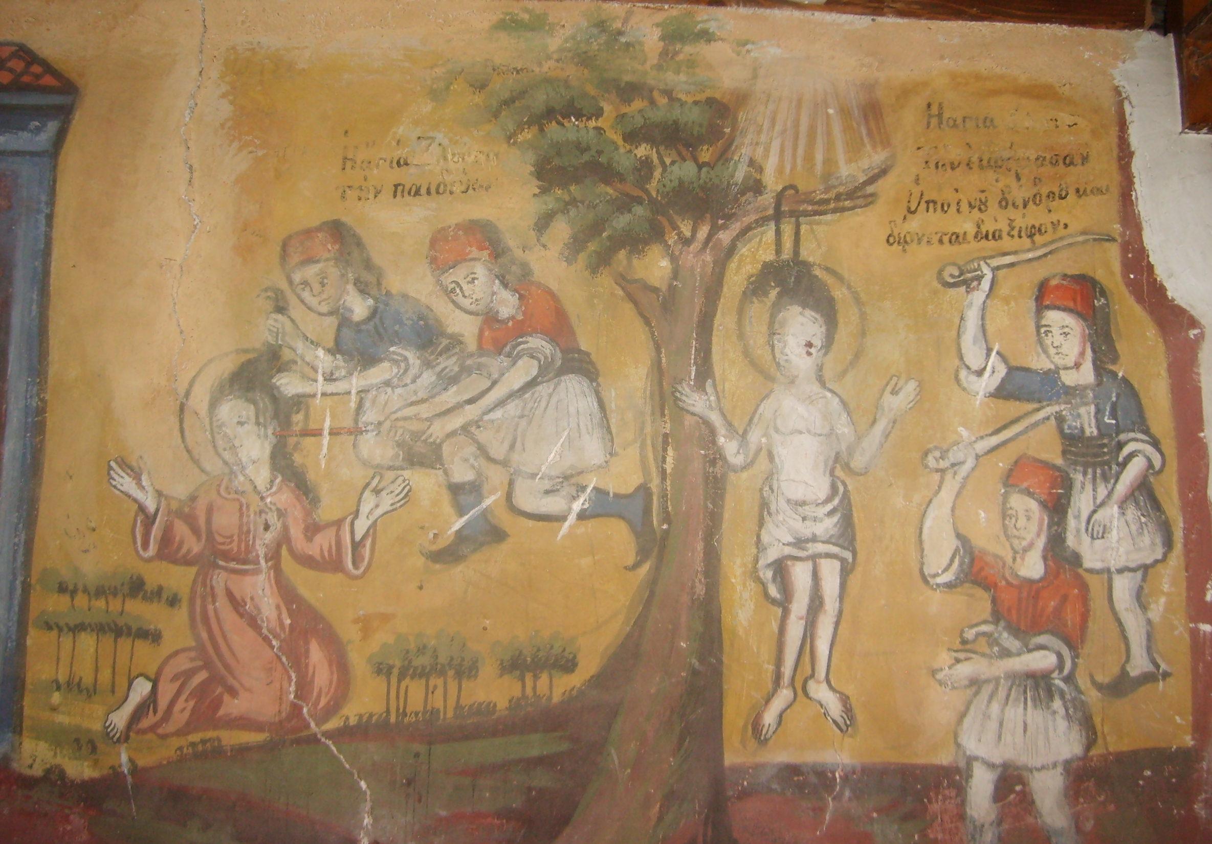 The-pear-tortures-by-Ottoman-Turkish-of-Saint-Agia_Zlata-of-Meglen