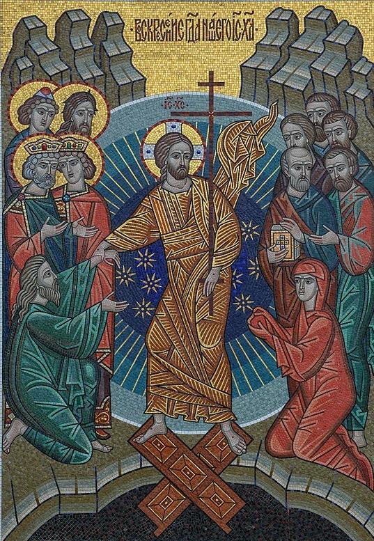 Voskresenie-Gospoda-Nashego-Iisusa-Hrista-Mosaic