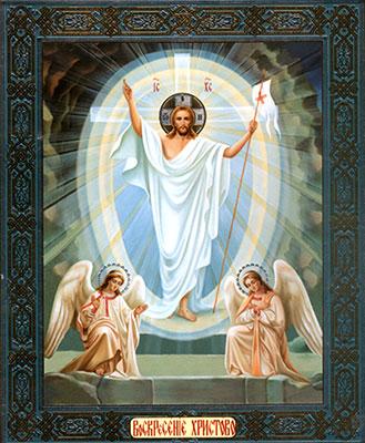 Voskresenie_Hristovo_Resurrection_of_Christ