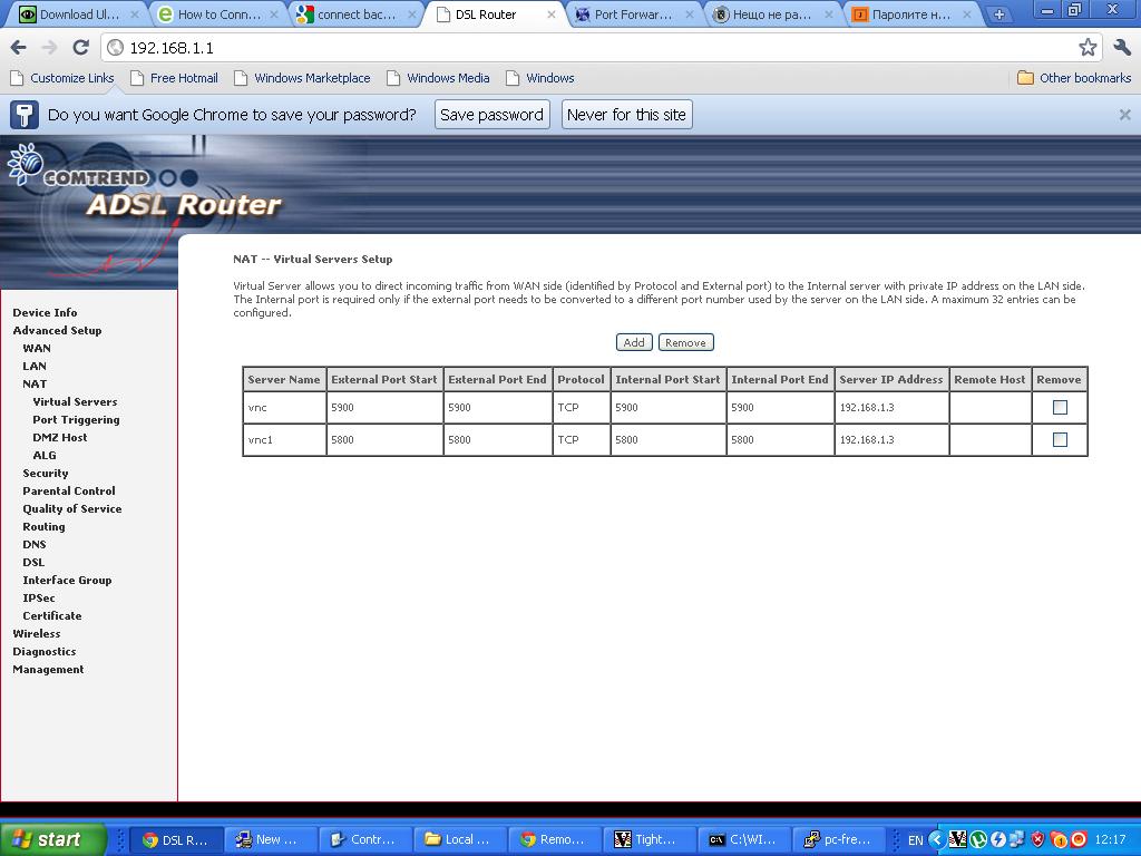 ADSL virtual servers menu screen