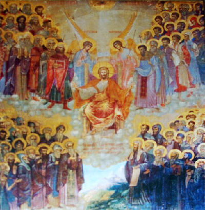 All Bulgarian Saints Icon