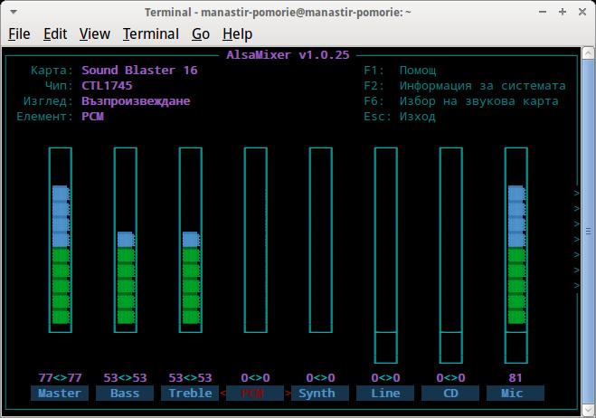 alsamixer xubuntu configuring isa old sound card on deb based distro